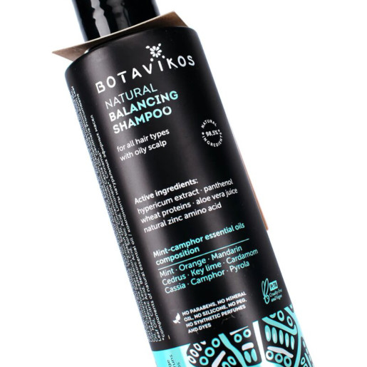 Șampon pentru scalp gras și sensibil