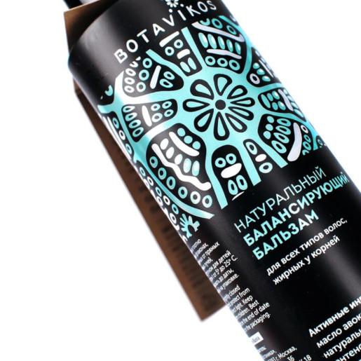 Balsam pentru scalp gras și sensibil