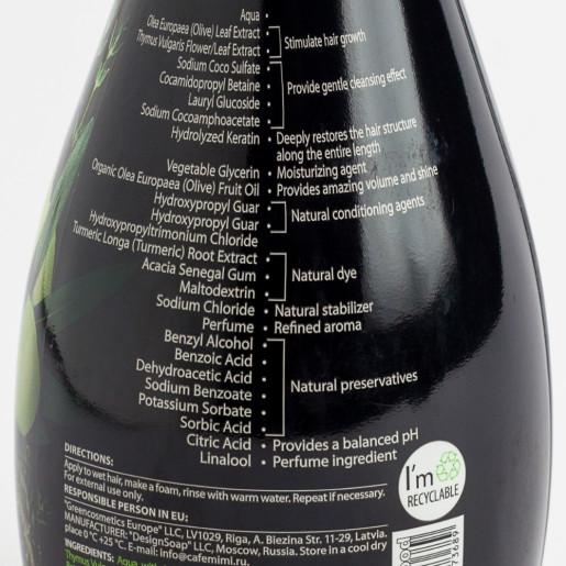 Șampon cu ulei de măsline și cimbru pentru volum și creștere
