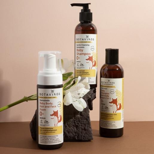 Șampon baby cu extract de hamamelis