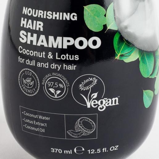 Șampon cu ulei de cocos și lotus pentru păr uscat și tern
