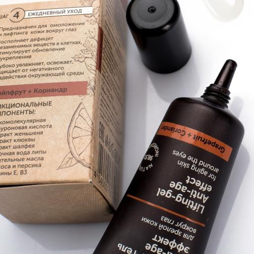 Gel anti-rid pentru zona ochilor cu niacinamidă și peptide