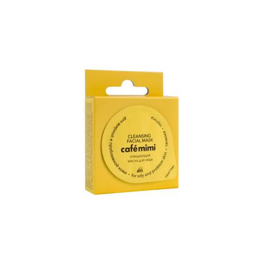 Mască de curățare pentru tenul gras
