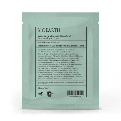 Set 4 măști hidratante, calmante & cu antioxidanți pentru ten gras/ mixt