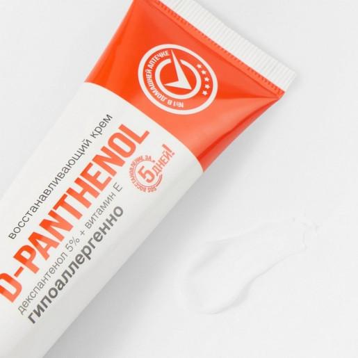 Cremă cu 5% pantenol și vitamina E