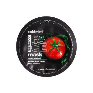 Mască cu extract de roșii și spanac