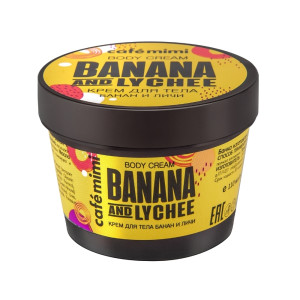Cremă de corp cu banane și litchi