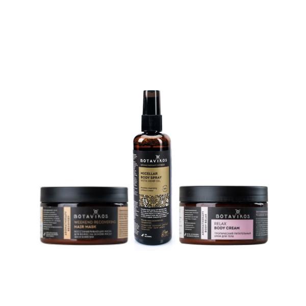 Set mască de păr, spray micellar pentru corp & cremă de corp