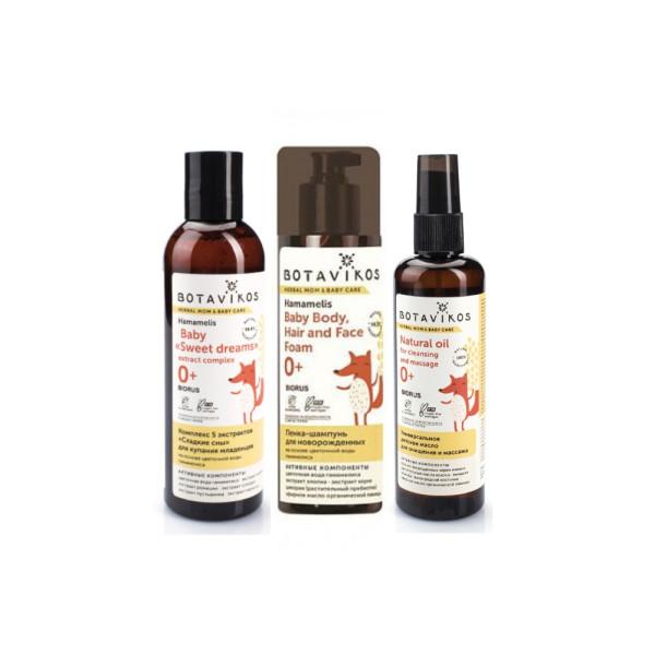 Set esență pentru baie, șampon spumă și ulei pentru corp baby