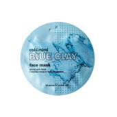 Mască cu argilă albastră și extract din arbore de ceai