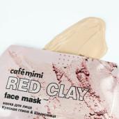 Mască anti-aging cu argilă roși și extract din rădăcină de dud